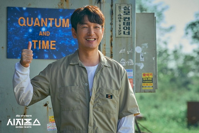 Sisyphus: The Myth Cho Seung Woo (Han Tae Sul)