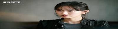 Designated Survivor 60 Days (Han Na Kyung)