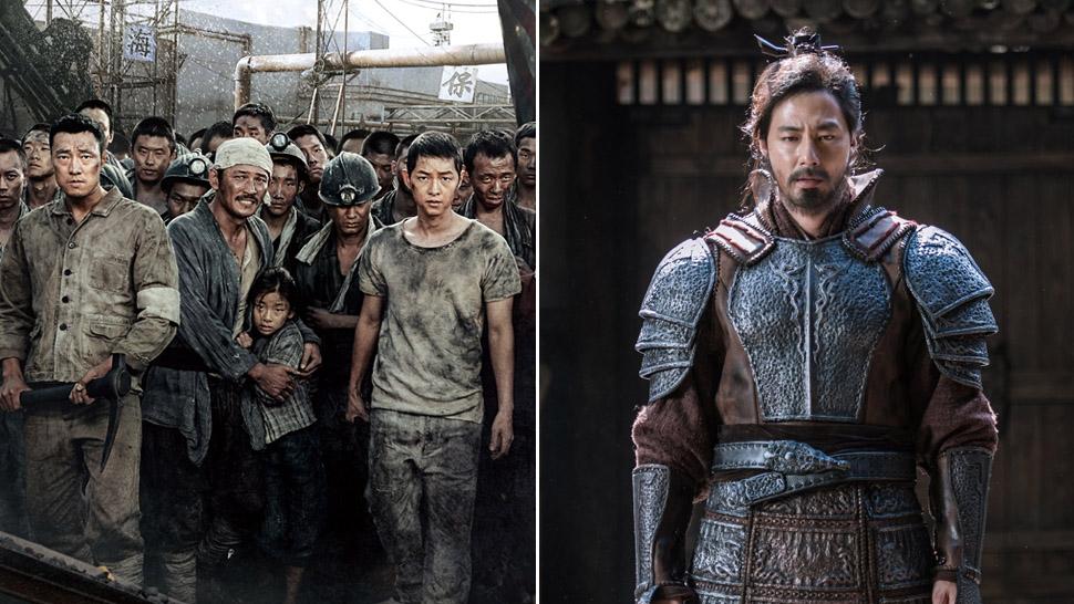 İzlemeniz Gereken En İyi 10 Güney Kore Savaş Filmi
