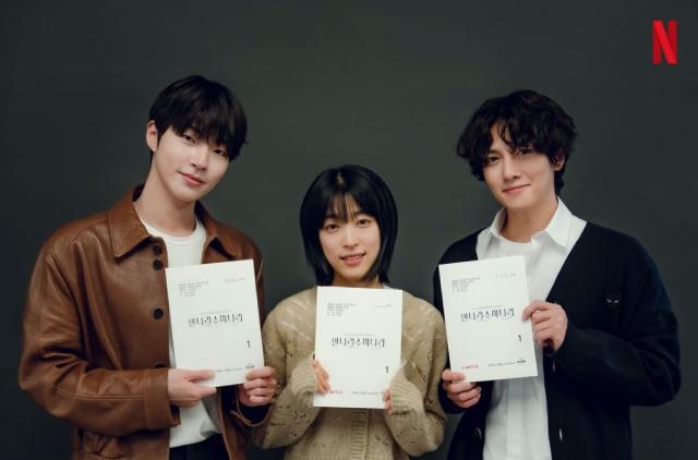 Ji Chang Wook ve Hwang In Yeop Dizisi