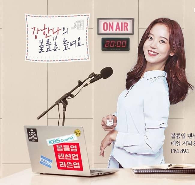 Kang Han Na KBS DJ