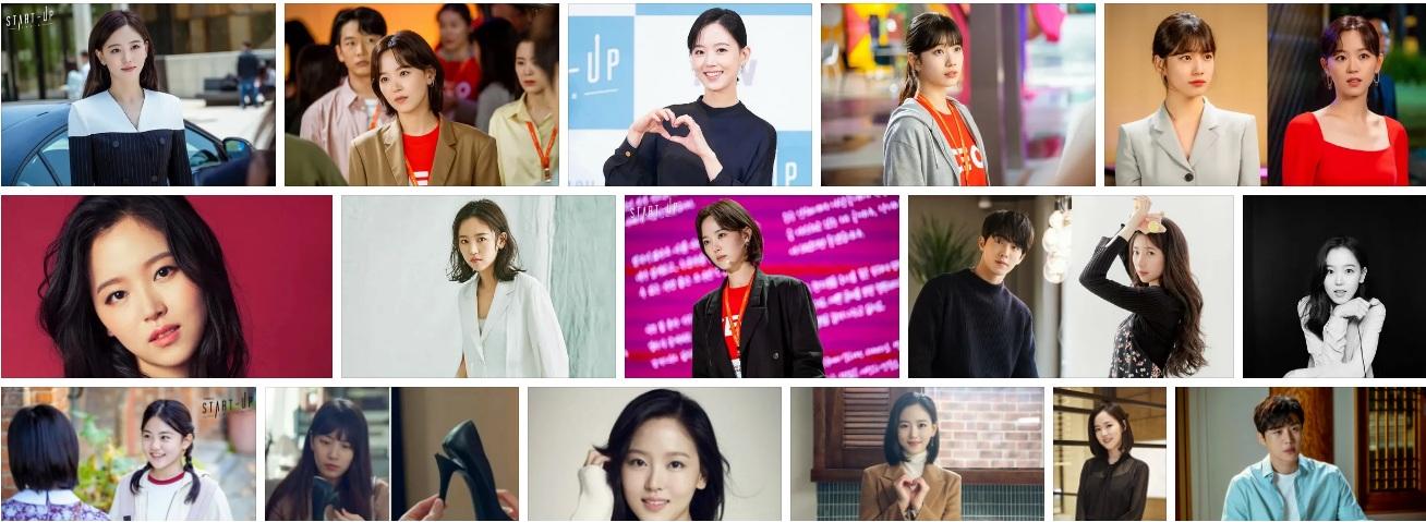 Kang Han Na Start-up