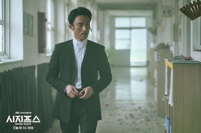 Kim Byung Chul (Sigma)