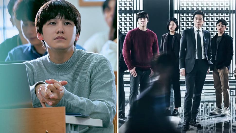 Netflix'in Yeni Kore Dizisi Law School Hakkında Bilmeniz Gereken Her Şey
