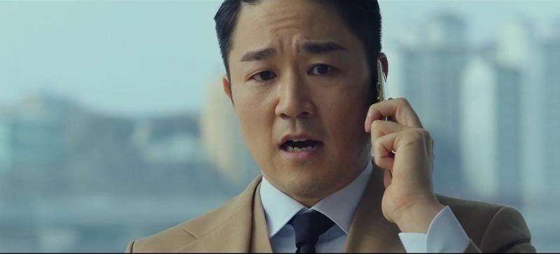 Tae In Ho (Eddie Kim)