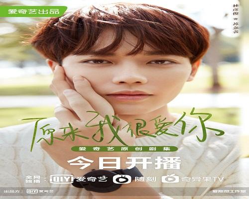 Evan Lin (Su Nian Qin)