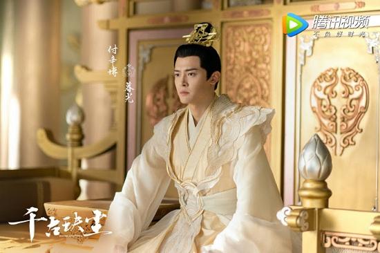 Fu Xin Bo (Mu Guang)