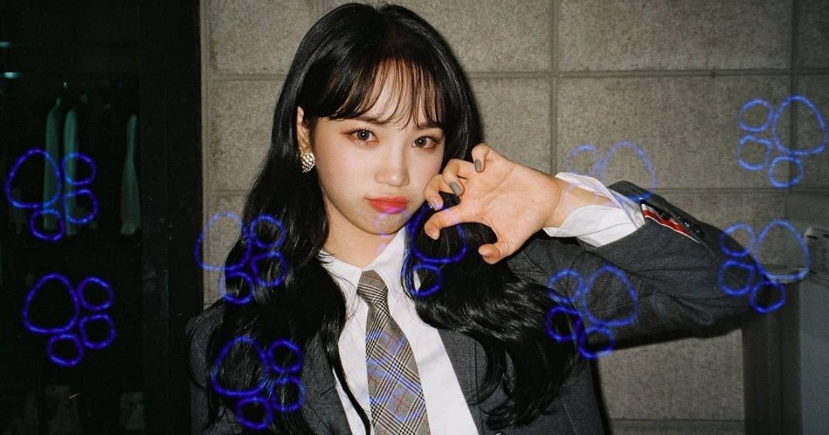 Eski IZ*ONE üyesi Kim Chaewon