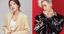 Sandara Park ve GOT7 Bambam, 2021 Asya Şarkı Festivali'ne Ev Sahipliği Yapacak