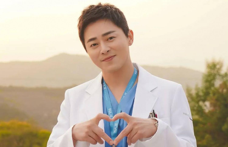 Jo Jung Suk 'Hospital Playlist' OST'leri