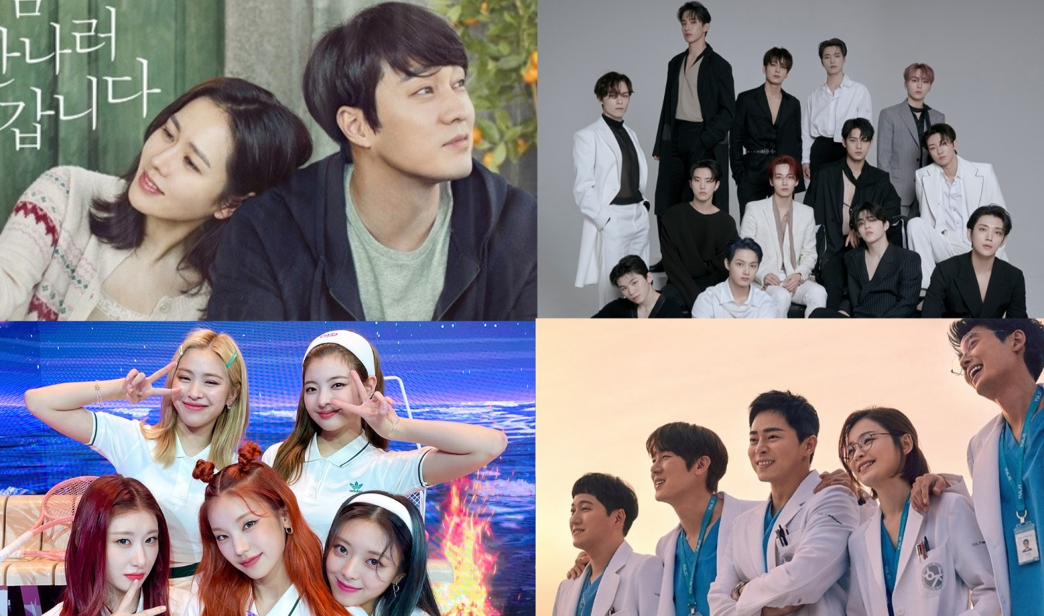 Be With You, SEVENTEEN, ITZY, Hospital Playlist
