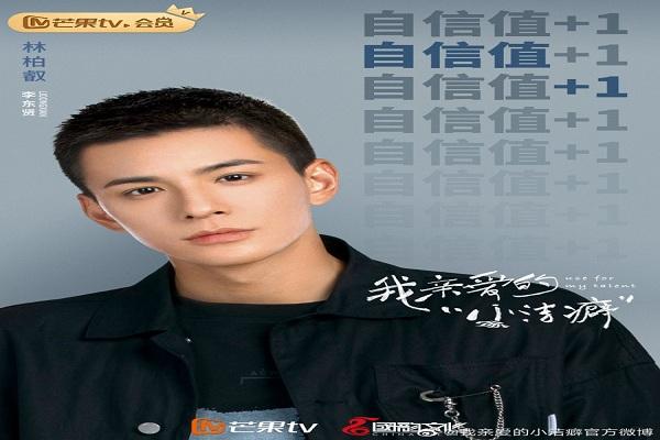 Charles Lin (Li Dong Xian)