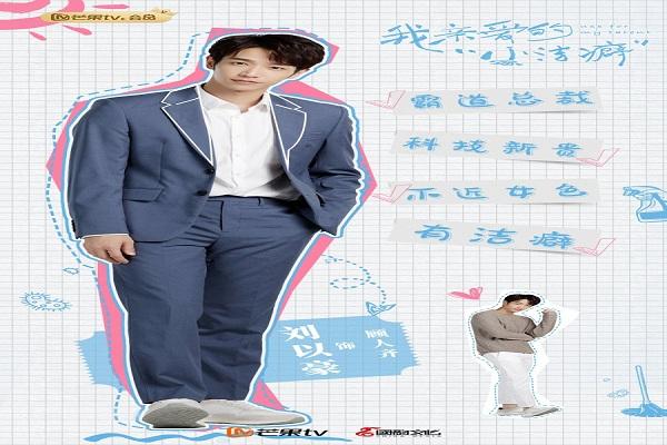 Jasper Liu (Gu Ren Qi)