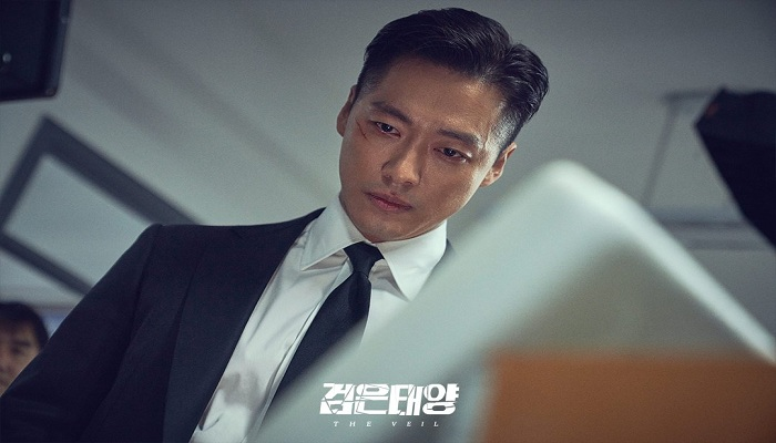 Nam Goong Min (Han Ji Hyuk)