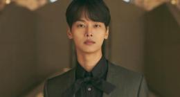 Cha Hak Yeon, 'Bad and Crazy' Oyuncu Kadrosuna Katılıyor