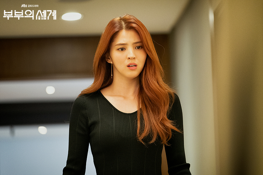 han so hee - the world of the married