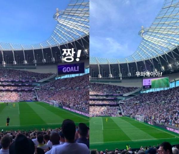 BLACKPINK Jisoo'nun Tottenham Hotspur Stadyumu'ndaki Instagram Hikayeleri