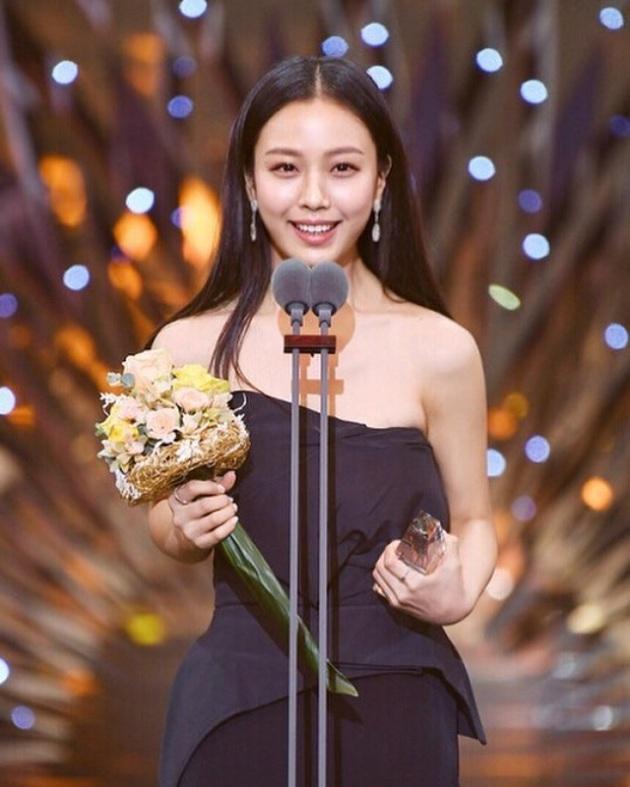 Go Min Si En İyi Kadın Oyuncu Ödül