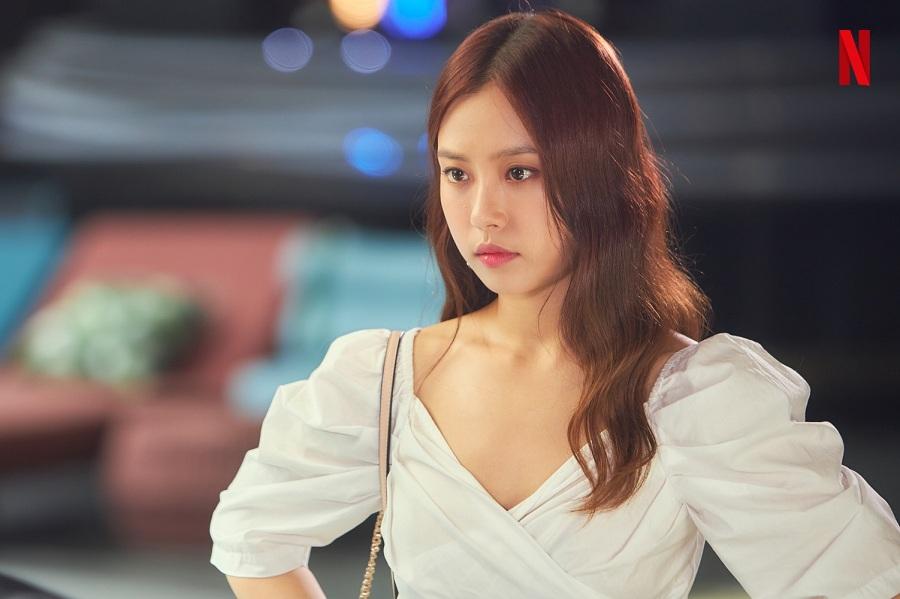Go Min Si love alarm