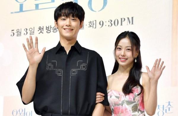 Lee Do Hyun Go Min Si