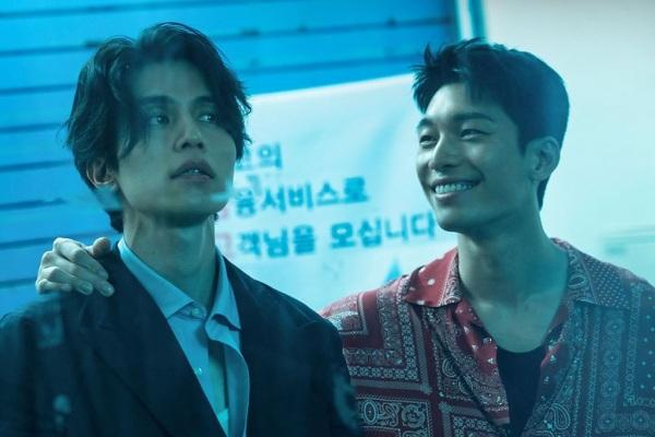 Lee Dong Wook ve Wi Ha Joon