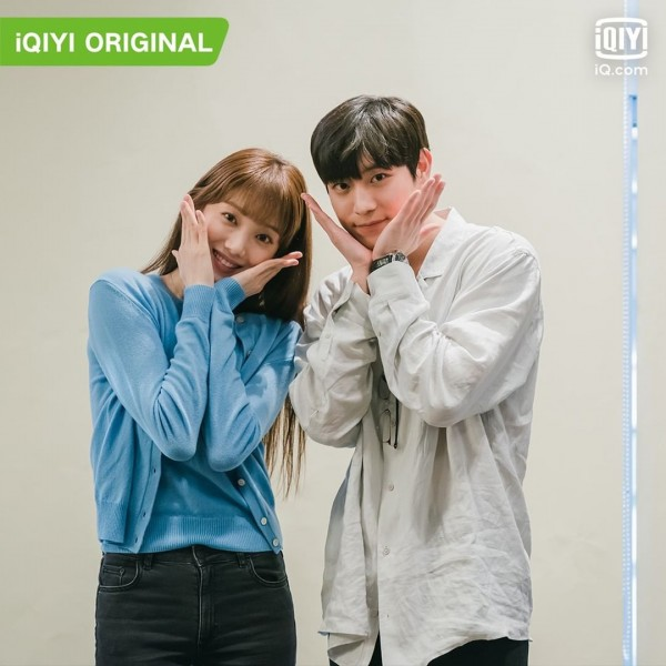 Lee Sung Kyung ve Kim Young Dae