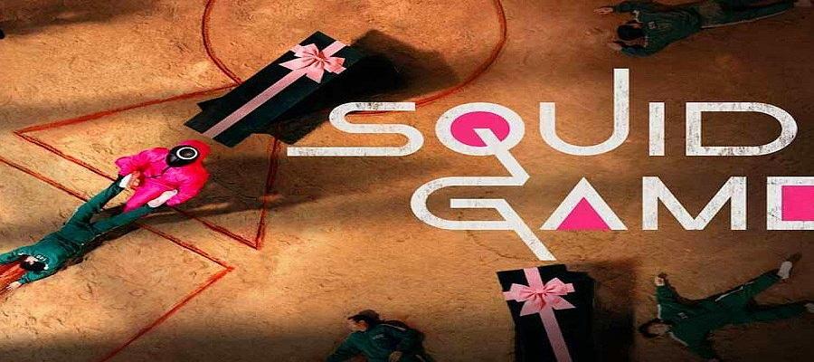 Squid Game (2021) (Hwang Joon)